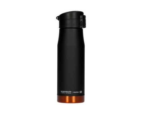 Asobu Liberty Canteen Travel Bottle 500ml