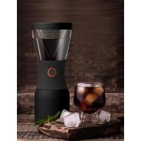 Asobu Cold Coffee Brewer 500ml