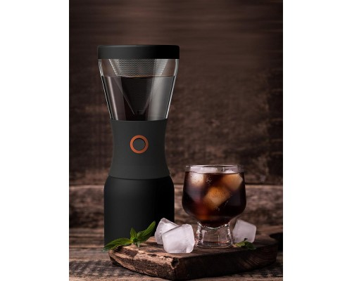 Asobu Cold Coffee Brewer 500ml