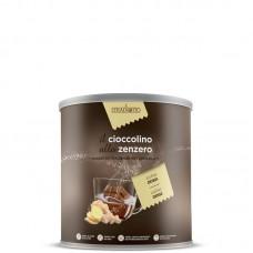 Σοκολάτα Stradiotto Τζίντζερ 500gr