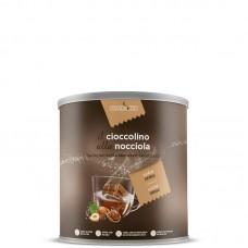 Σοκολάτα Stradiotto Φουντούκι 500gr