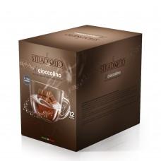 Σοκολάτα Stradiotto La Cioccolata Διάφορες Γεύσεις 30gr