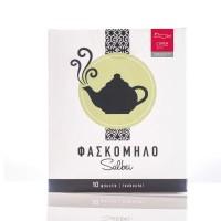 Τσάι Φασκόμηλο Καρτεράκι  (10τμχ)