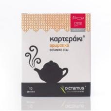 Τσάι Αρωματικό Βοτανικό  (10ΤΜΧ)