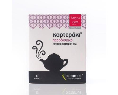 Τσάι Παραδοσιακό Κρητικό Βοτανικό (10 τμχ)